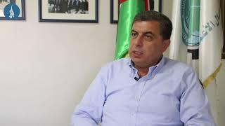 لقاء مع رئيس جمعية رجال الاعمال الفلسطينيين - أسامة عمرو
