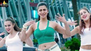 Yamudu 3 Trailer - Suriya, Anushka, Shruti Haasan