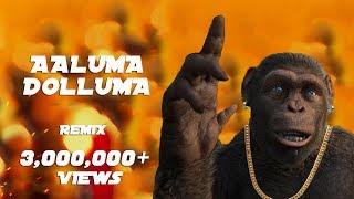 Gorillas Aaluma Dolluma Vedalam Remix Songs