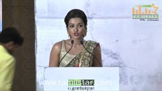 Madras Movie Audio Launch Part 2