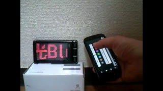 Denkou Bluetooth YouTube video
