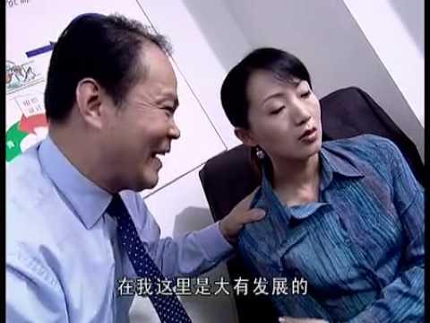Vị giám đốc và 18 cô thư ký - 曹老板的18个秘书 4