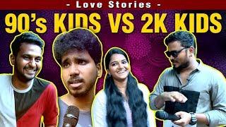 Video Difference between 90's Love & 2K love....!!! | Aaniye Pudunga Venam with VJ Siddhu MP3, 3GP, MP4, WEBM, AVI, FLV September 2019