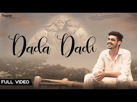 Ndee Kundu : Dada Dadi   New Haryanvi Songs Haryanavi 2019