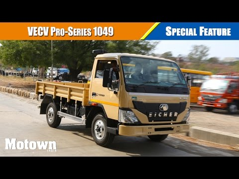 Eicher Pro Series 1049 | Special Feature | Motown India (видео)