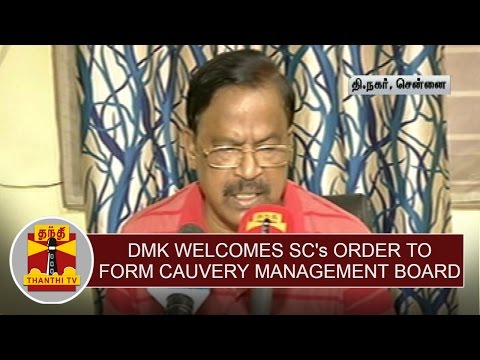 DMK-Welcomes-SCs-Order-to-Form-Cauvery-Management-Board-in-3-Days-Thanthi-TV