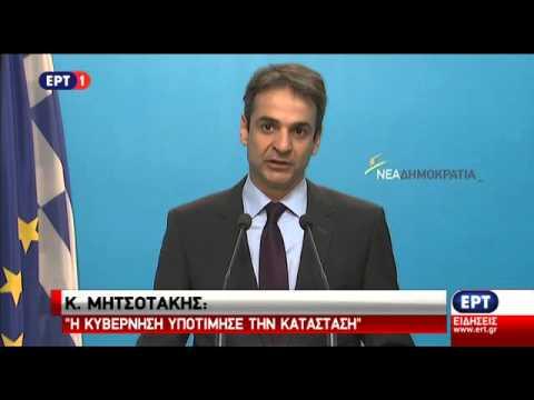 Κριτική στην κυβέρνηση για τις καθυστερήσεις στο προσφυγικό από τον Κυρ. Μητσοτάκη