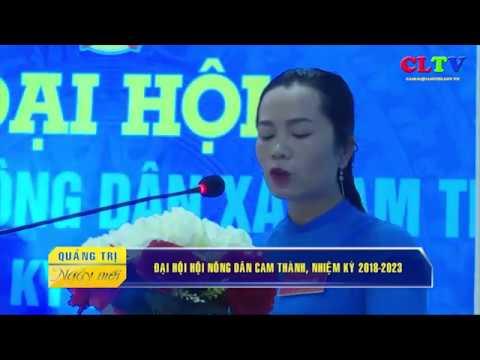 Đại hội điểm Hội nông dân xã Cam Thành