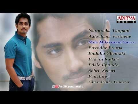 Siddharth Latest Telugu Hit Songs | Jukebox