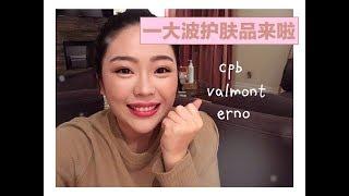 Nonton                      Haul    Valmont Cpb Erno Dior Sephora Film Subtitle Indonesia Streaming Movie Download