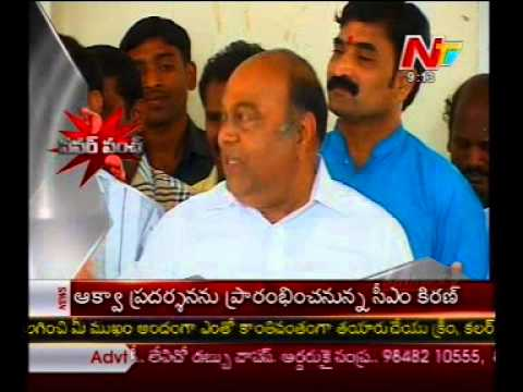 Power Punch by Ex minister Nagam janardhan redy
