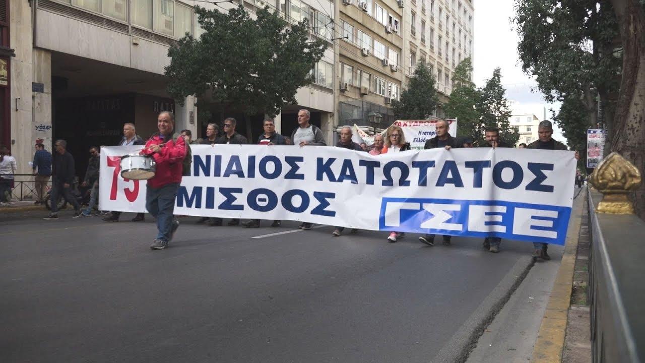 24ωρη πανελλαδική απεργία ΓΣΕΕ