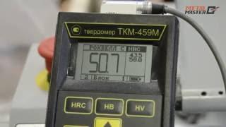 MML 180x300 V