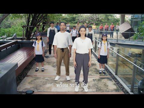 thaihealth สอนเต้นจังหวะไทย จังหวะหัวใจ