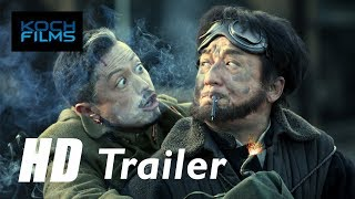 Nonton Railroad Tigers   Jackie Chan  Andy Lau   Trailer  Deutsch  Film Subtitle Indonesia Streaming Movie Download
