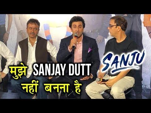 Sanju Teaser Launch | Ranbir Kapoor DOES NOT Want