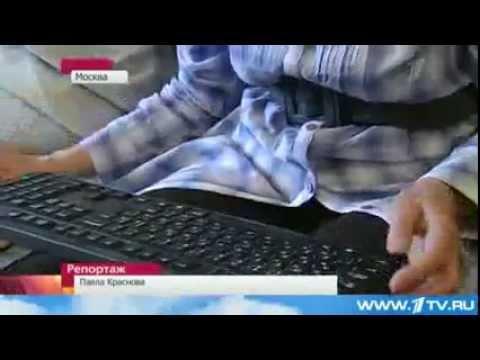 Новости . Как компьютерные  игры влияют на детей. Эфир 13.05.13 (видео)