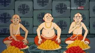 Paramartha Guru In Tamil - Animated Short Stories - Episode 03