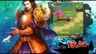 醉江湖Online(繁體中文版) YouTube video