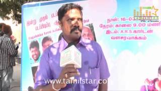 Srinivasan at Engalukku Veru Engum Kilaigal Kidaiyaathu Movie Launch