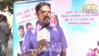 Srinivasan at Engalukku Veru Engum Kilaigal Kidaiyaathu Movie Launch