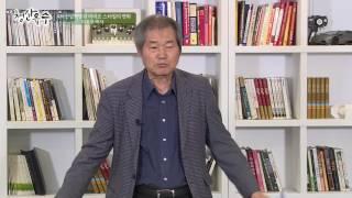 강의쇼 청산유수 170503] - 강사 : 이종호 (前 KIST 연구원) - 주제 : 4차 산업혁명과 라이프 스타일의 변화