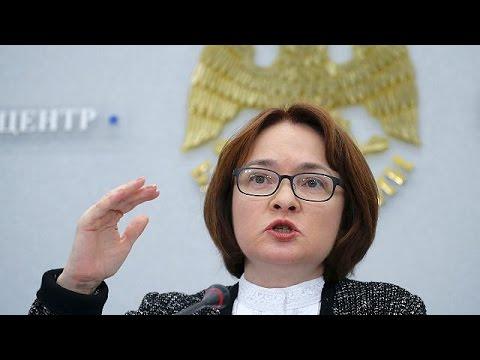 Ρωσία: H κεντρική τράπεζα μείωσε το βασικό επιτόκιο – economy