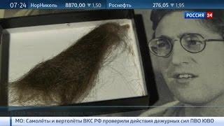 В США выставлена на аукцион прядь волос Джона Леннона