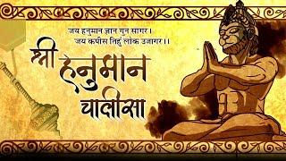 Video LIVE: Hanuman Jayanti Special   हनुमान चालीसा   Jai Hanuman Gyan Gun Sagar download in MP3, 3GP, MP4, WEBM, AVI, FLV January 2017