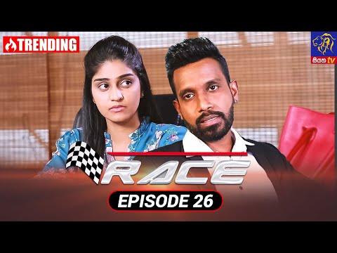 Race - රේස්   Episode 26   08 - 09 - 2021   Siyatha TV