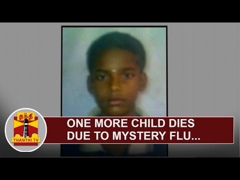 One-More-Child-dies-due-to-Mystery-Flu-at-Tiruvallur-District-Death-Toll-rises-to-5