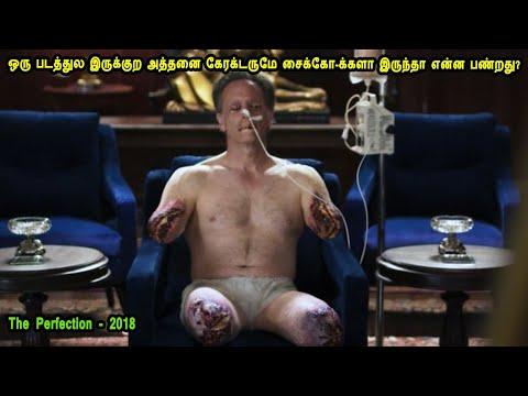 ஒரு படத்துல இருக்குற அத்தனை கேரக்டருமே சைக்கோ-க்களா இருந்தா என்ன பண்றது? - MR Tamilan Dubbed Movie