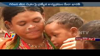 Video Special Focus on Lifestyle of Bonda Tribes in Malkangiri District Odisha || Mera Bharat || NTV MP3, 3GP, MP4, WEBM, AVI, FLV Oktober 2018