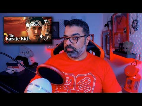 """""""فيلم جامد"""": هل يستحق The Karate Kid تقديرا أكبر؟"""