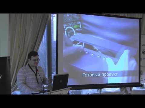 Дмитрий Миндра: Автоматизация тестирования игр (DevGAMM kyiv 2013)