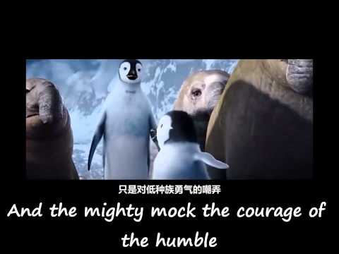 Happy Feet 2 ~ Erik's Opera With Lyrics
