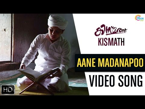 Aane Madanapoo Song Video From Kismath Malayalam Movie