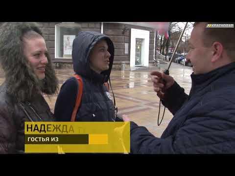 «Экскурсионный Краснодар». Пешком по ул. Красной
