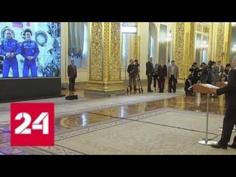Путин и Абэ связались с космосом - Россия 24