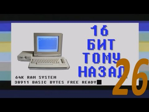 16 бит тому назад - Windows 98