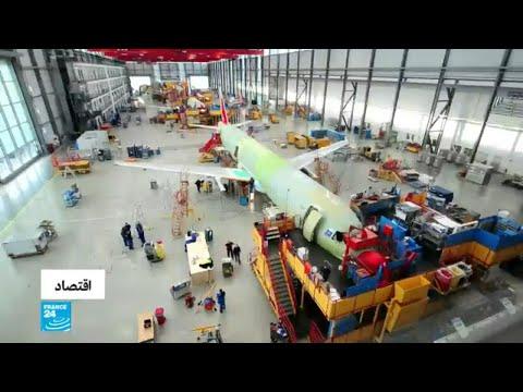 العرب اليوم - شاهد: شركة إير باص ستلغي 3 آلاف وظيفة في أوروبا