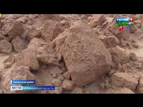 В Астраханской области оценили ущерб от незаконной разработки карьеров