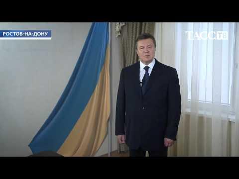 Легитимный Янукович вещает:
