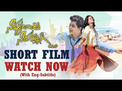 NIPPULANTI NIRUDYOGI US lo || Telugu Short film