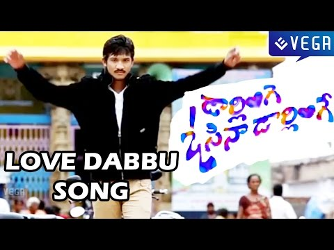 Darlingey Osi Na Darlingey - love Dabbu Song - Latest Telugu Movie  2014