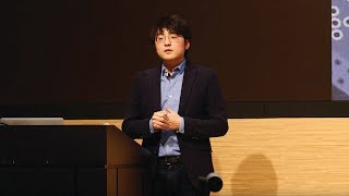 RISC-V and the CPU Revolution, Yunsup Lee, Samsung Forum