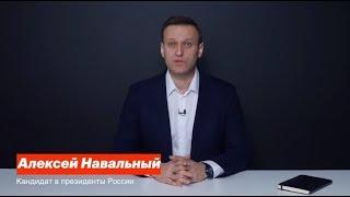 В России началась президентская гонка | Новости 7:40, 18.12.2017 #Навальный2018