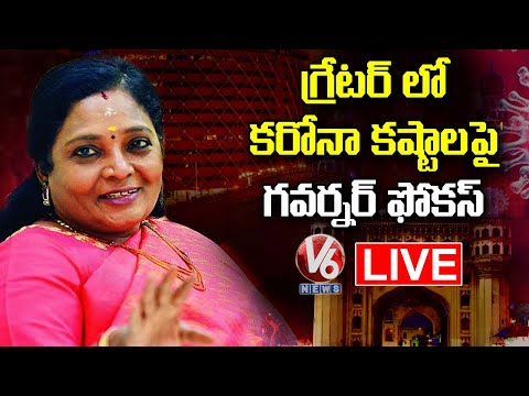 Governor Tamilisai Focus On COVID-19 Situation Live Updates | Hyderabad