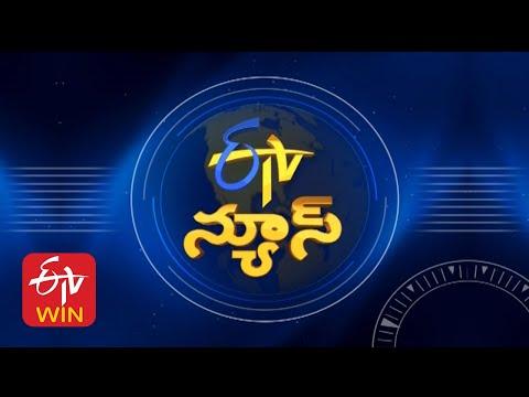 9 PM   ETV Telugu News   6th August 2020