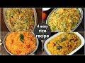 4 easy instant rice recipes - lunch box recipes n ideas | बच्चों की पसंदीदा लंच बॉक्स रेसिपीज